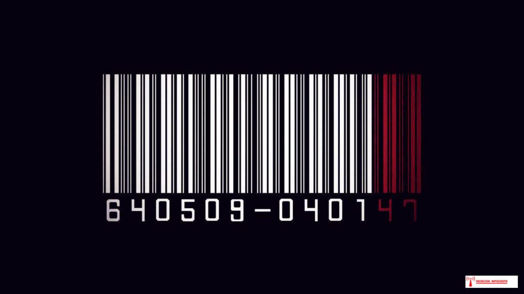 Что такое штриховой код и зачем он нужен